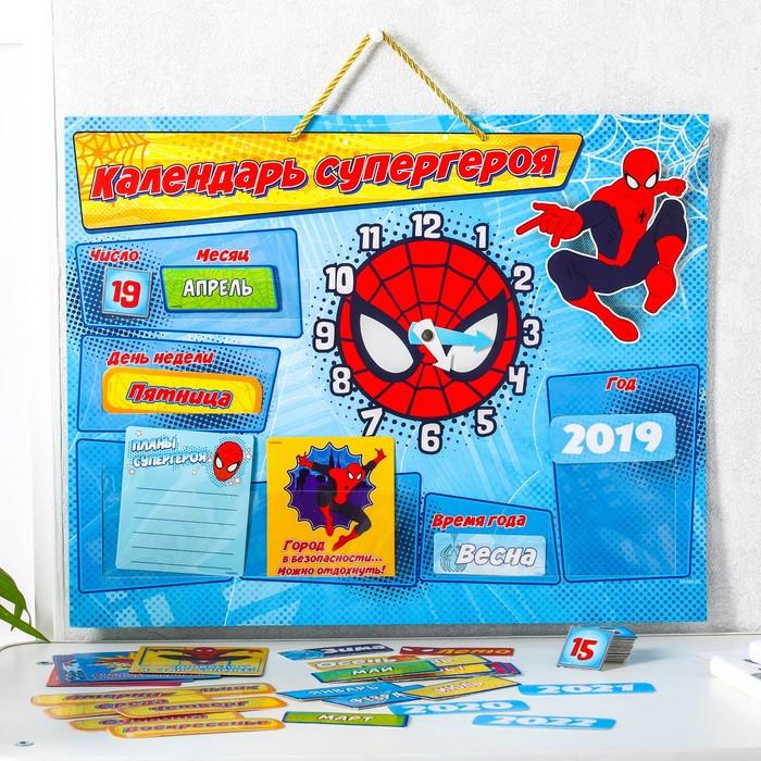 Календарь с кармашками Человек Паук + набор карточек