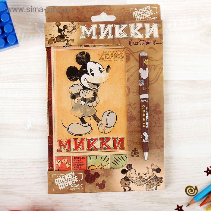 """Подарочный набор """"Микки"""": ежедневник классический 80 листов и ручка, Микки Маус и друзья"""