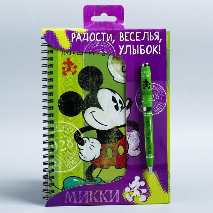 """Подарочный набор """"Что мы делаем сегодня?"""": ежедневник на гребне 80 листов и ручка, Микки Маус и друзья"""