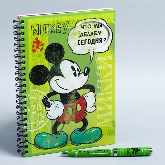 """Ежедневник с ручкой в подарочной упаковке """"Что мы делаем сегодня?"""", Микки Маус, 80 листво"""