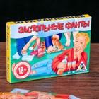 Игра для взрослой компании «Застольные фанты»