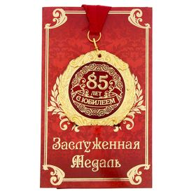 """The medal on the card """"""""happy Anniversary 85 years"""""""