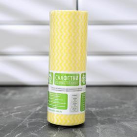 Рулон салфеток универсальных 20×40 см, вискоза, 25 шт, цвет МИКС - фото 1717162