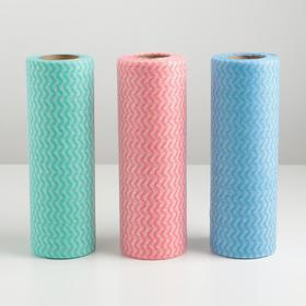 Рулон салфеток универсальных 20×40 см, вискоза, 25 шт, цвет МИКС - фото 1717163