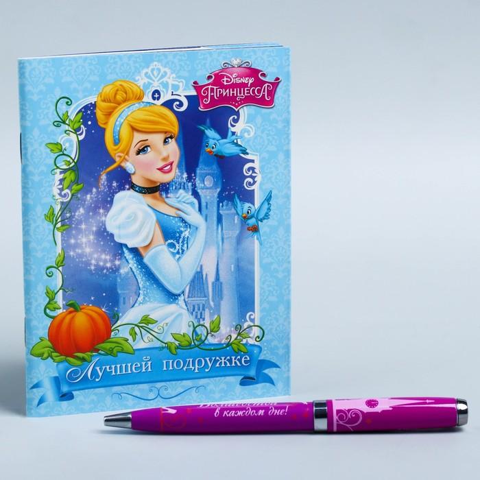 """Блокнот с ручкой в подарочной упаковке """"Чудесной принцессе"""", Принцессы Дисней"""