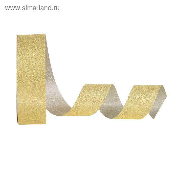 Лента упаковочная алмазная крошка 3 см х 40 ярд, цвет золотистый