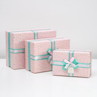 """Набор коробок 3 в 1 """"Цветочная поляна"""", розовый, 28,5 х 21,5 х 12,5 - 20,5 х 13,5 х 10 см"""