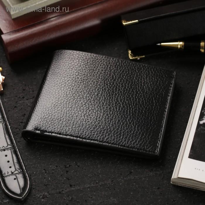 """Кошелёк мужской """"Джон"""", 2 отдела, отдел для кредиток, отдел для SIM-карт, чёрный"""