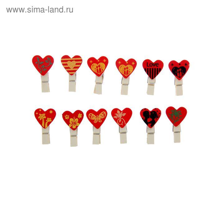 """Прищепки - декор """"Милые сердца"""", (набор 12 шт,)"""