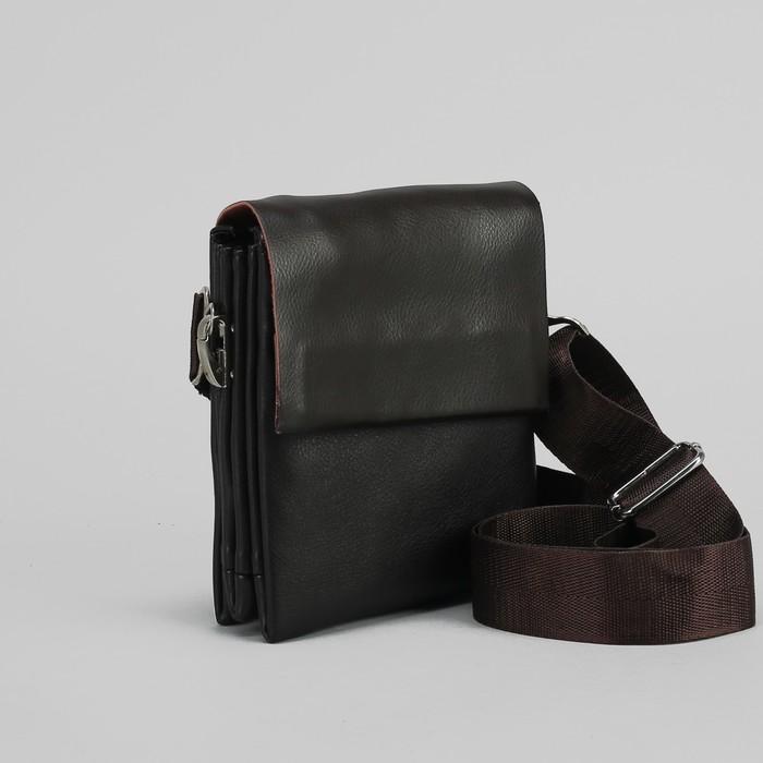 """Планшет мужской """"Классик"""", 3 отдела, 2 наружных кармана длинный ремень, тёмно-коричневый"""
