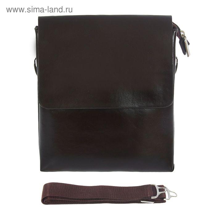 """Планшет мужской """"Классика"""", 2 отдела, 2 наружных кармана, длинный ремень, тёмно-коричневый"""