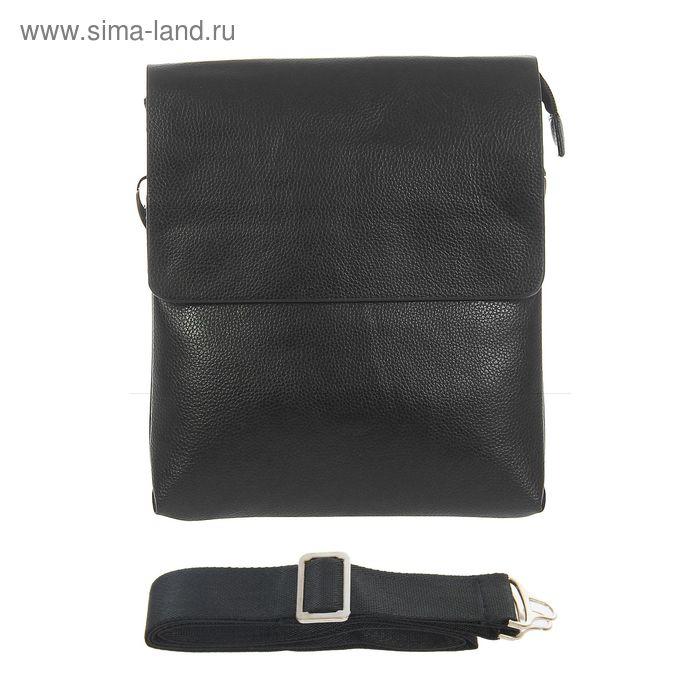 """Планшет мужской """"Классика"""", 2 отдела, 2 наружных кармана, длинный ремень, чёрный"""
