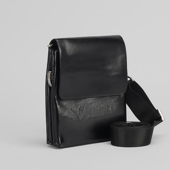 """Планшет мужской """"Классика"""", 1 отдел, наружный карман, длинный ремень, чёрный"""