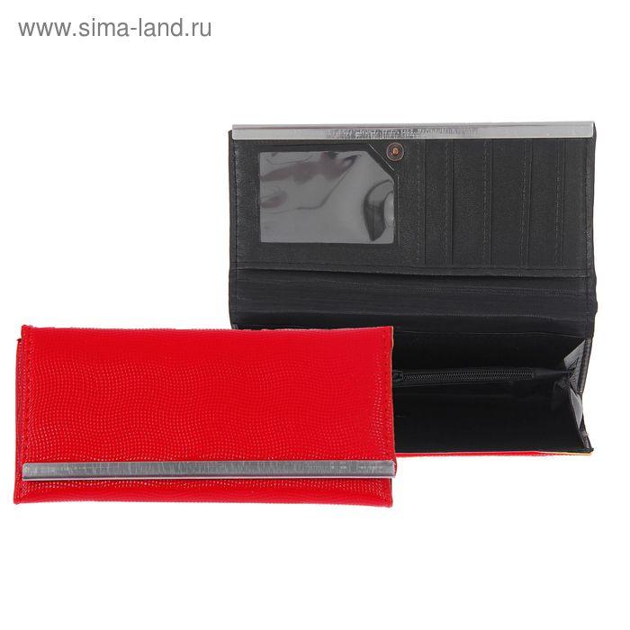 """Кошелёк женский """"Тутси"""", 3 отдела, отдел для карт, красный"""