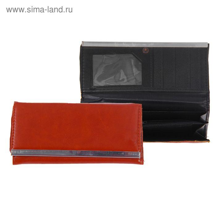 """Кошелёк женский """"Глянец"""", 3 отдела, отдел для карт, тёмно-оранжевый"""