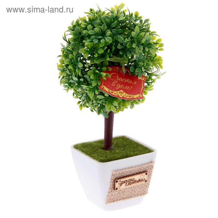 """Дерево искусственное в горшке """"Счастья в дом"""", 22 х 10,5 см"""