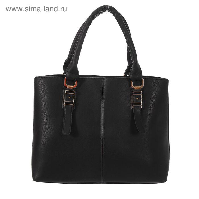 Сумка женская, 1 отдел, наружный карман, чёрная