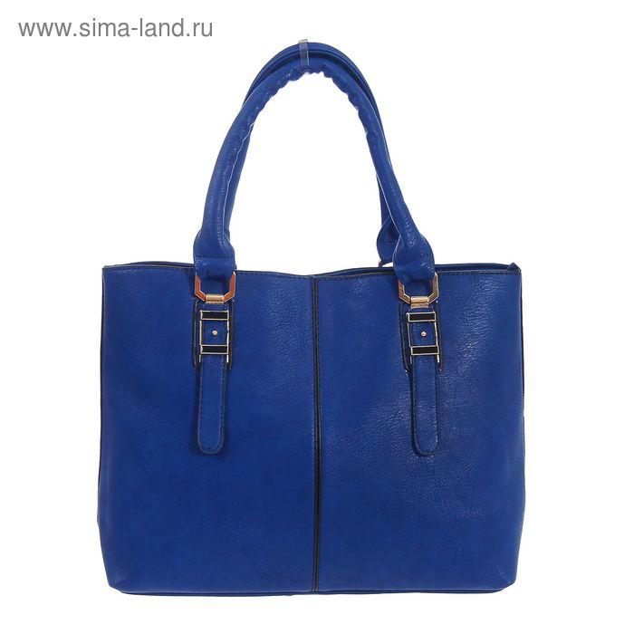 Сумка женская, 1 отдел, наружный карман, синяя