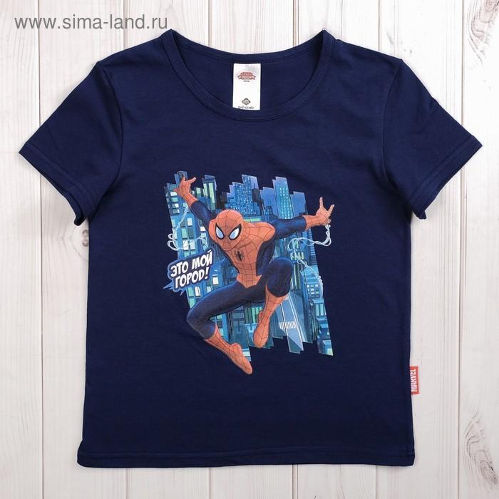 """Футболка для мальчиков """"Человек Паук: Город"""", рост 134-140 (36) см, 9-10 лет, 100% хлопок"""