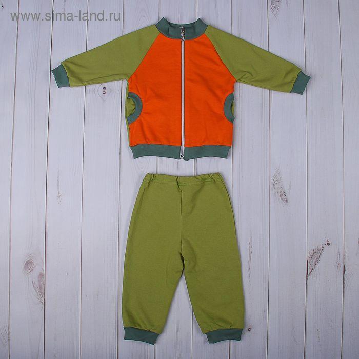 Комплект для мальчика (джемпер+штанишки),. рост 74-80 см (48), цвет хаки+оранж Д 15166/1/9-П