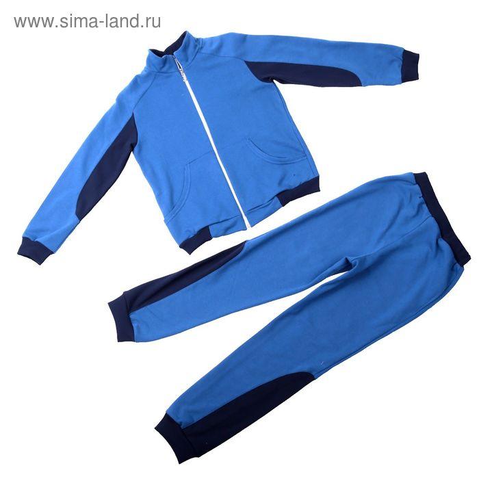 Комплект для мальчика (джемпер+штаны), рост 134 см (68), цвет синий/тёмно-серый (арт. Д 15206/9-П)