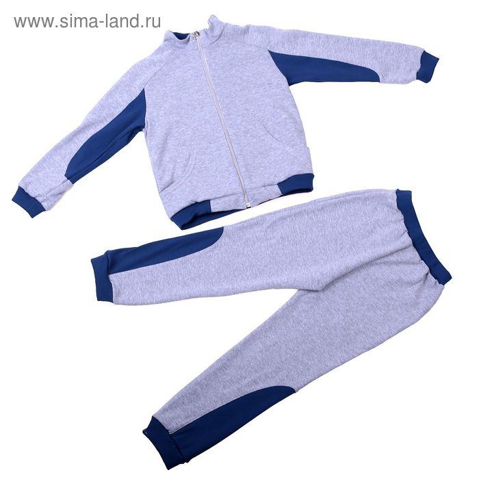 Комплект для мальчика (джемпер+штаны), рост 122-128 см (64), цвет серый меланж/джинсовый (арт. Д 15206/9-П)