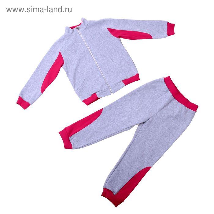 Комплект для девочки (джемпер+штаны), рост 122-128 см (64), цвет серый меланж/малиновый (арт. Д 15206/8-П)