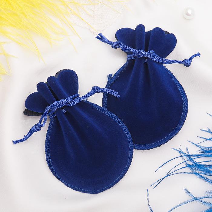 Мешочек бархатный универсальный, 10*8, цвет синий