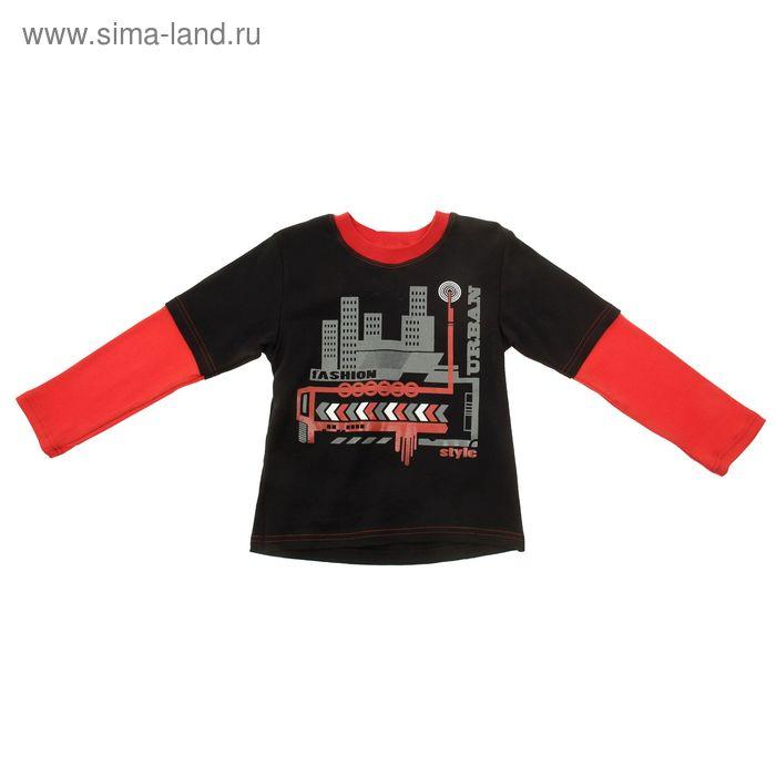 Джемпер для мальчика, рост 110-116 см (60), цвет чёрный/красный (арт. Д 08101-П)