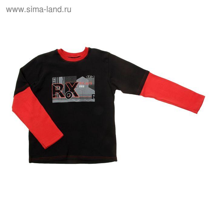 Джемпер для мальчика, рост 158 см (84), цвет чёрный/красный (арт. Д 08101-П)