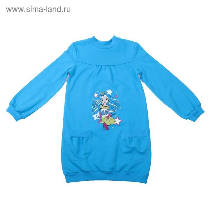 Платье для девочки, рост 122-128 см (64), цвет аквамарин Д 0166-П