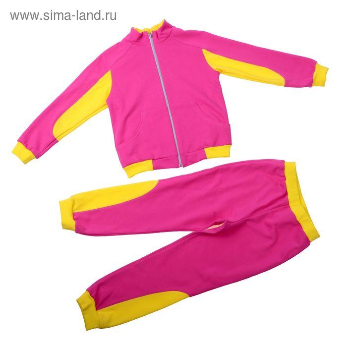 Комплект для девочки (джемпер+штаны), рост 122-128 см (64), цвет фуксия/лимон (арт. Д 15206/8-П)