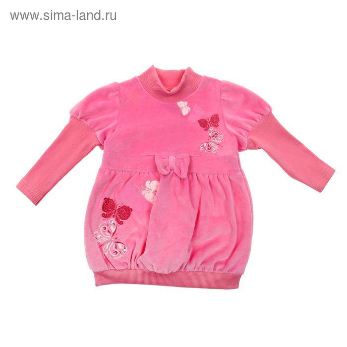 Платье для девочки, рост 122-128 см (64), цвет ярко-розовый (арт. Д 0178-П)