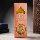 Набор свечей церковных для домашней молитвы восковые, красная упаковка