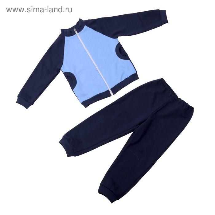 Комплект для мальчика (джемпер+штаны) рост 98-104 см (56), цвет тёмно-синий/голубой (арт. Д 15166/1/9-П)