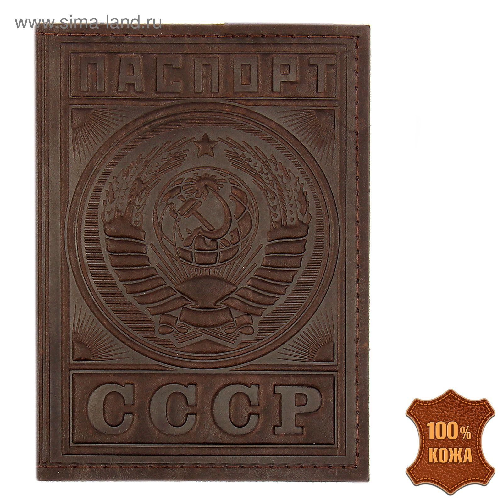 7c78017e0ec0 Обложка для паспорта