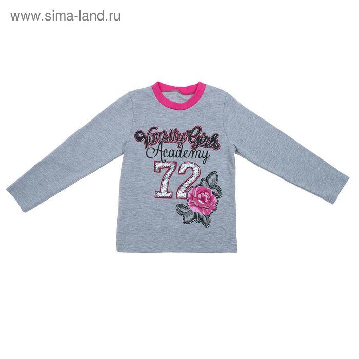 "Джемпер для девочки ""Романтика"", рост 122 см (62), цвет серый ДДД885805"
