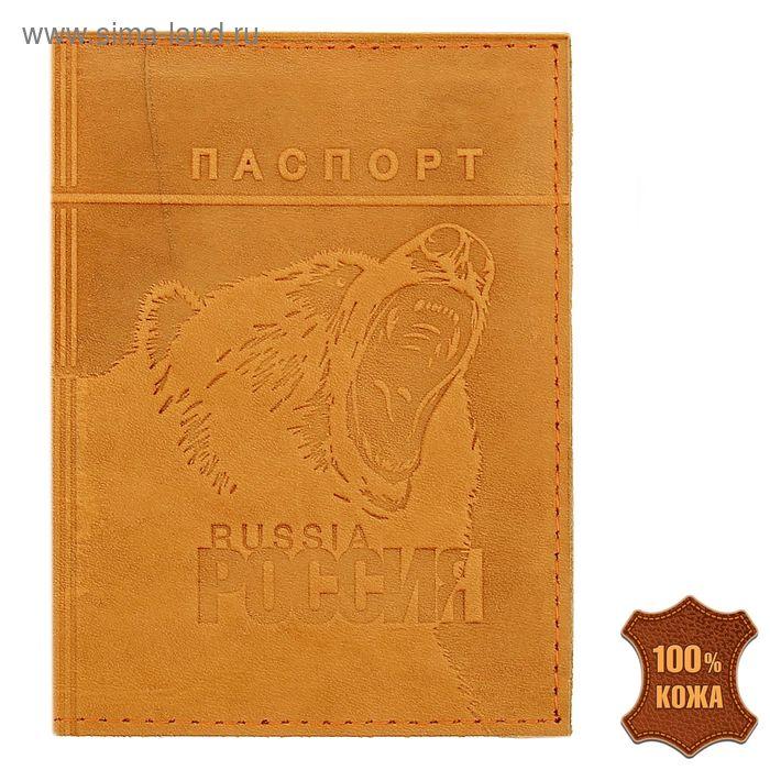 """Обложка для паспорта """"Медведь из России"""" тиснение, натуральная кожа, цвет желтый"""