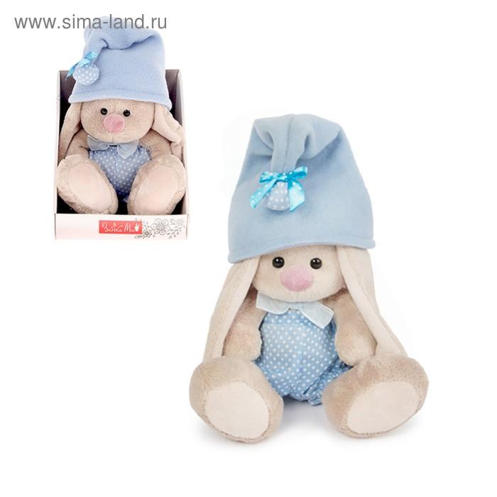 """Мягкая игрушка """"Зайка Ми - гномик в голубом"""", 15 см"""