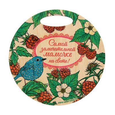 Разделочная доска «Мамочке» полноцветная печать