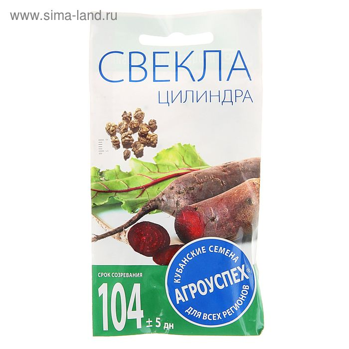 Семена Свекла Цилиндра, среднеранняя, 3 гр