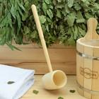 "Bucket, turned-shaped 0.4 l, lime ""Dobromirov"""