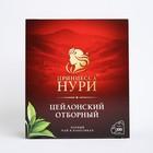 """Чай черный """"Принцесса Нури""""цейлон, отборный, 100 пакетиков*2 г"""