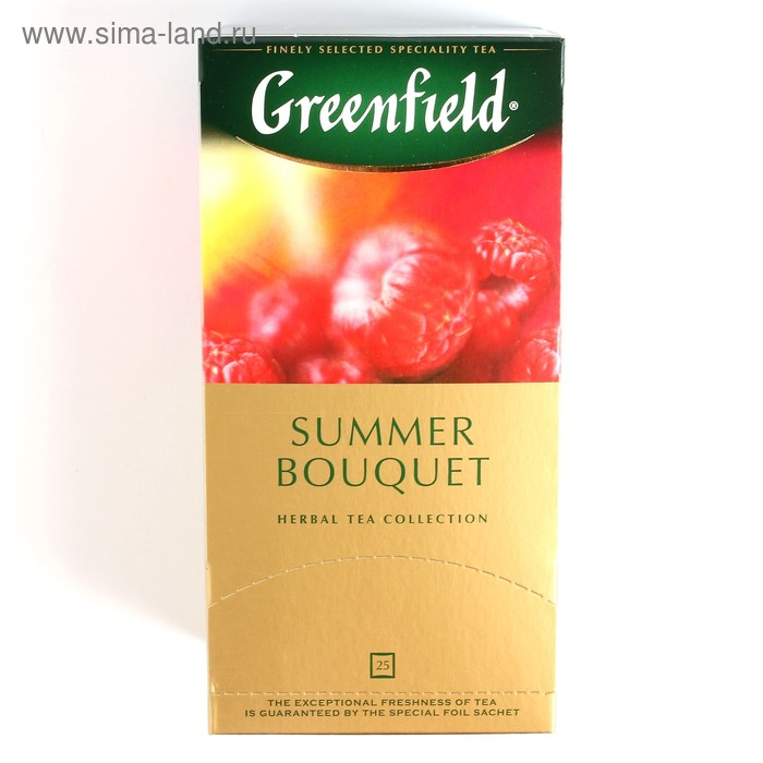 Чай фруктовый Greenfield Summer Bouguet, 25 пакетиков*2 г