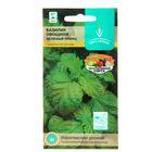 Семена Базилик Зеленый принц раннеспелый, зеленый, салатный, 0,4 гр