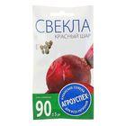 Семена Свекла Красный шар, скороспелая, 3 гр