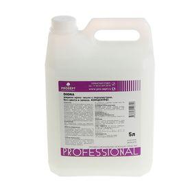 Жидкое крем-мыло Diona. Без цвета и запаха с перламутром, 5 л