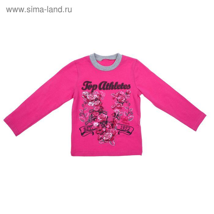"""Джемпер для девочки """"Романтика"""", рост 134 см (68), цвет ярко-розовый ДДД885800"""