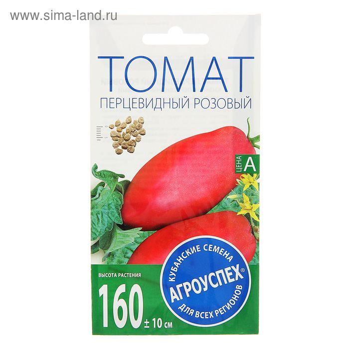 Семена Томат Перцевидный розовый, ранний, высокорослый, 0,1 гр