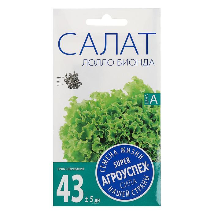 Семена Салат Лолло Бьендо, листовой, ранний, 0,5 гр